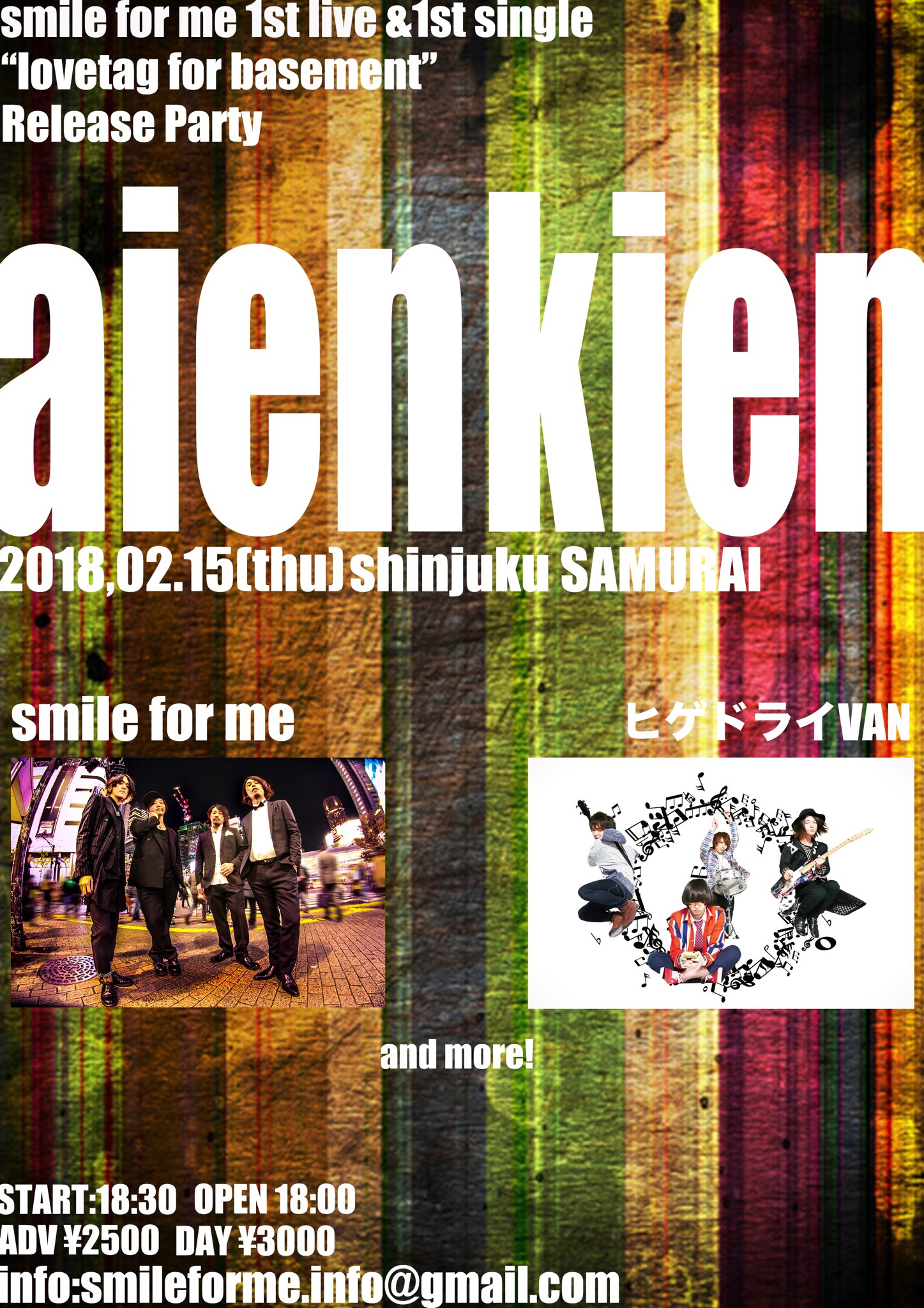 "《smile for me 1'st live ""aien kien""》"