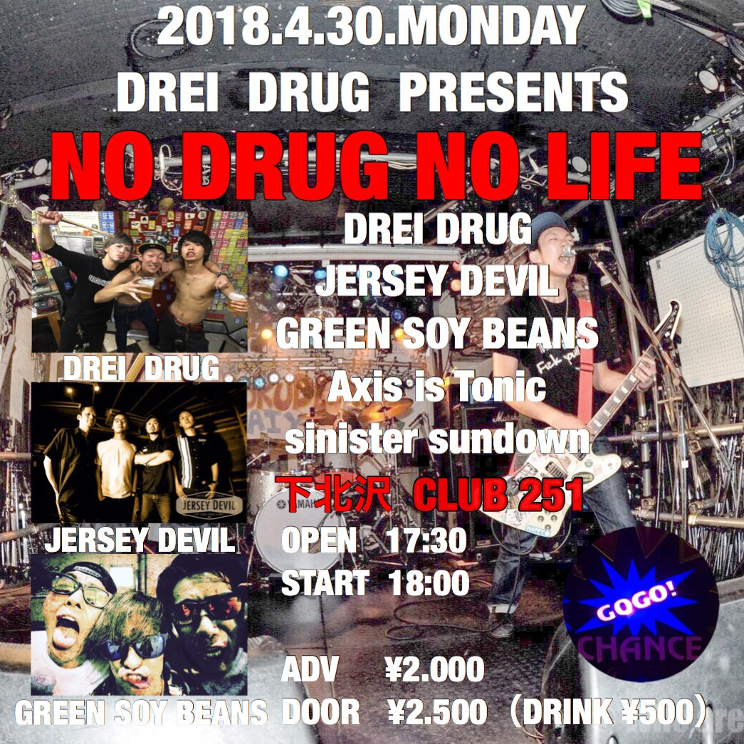 DREI DRUG presents NO DRUG  NO LIFE