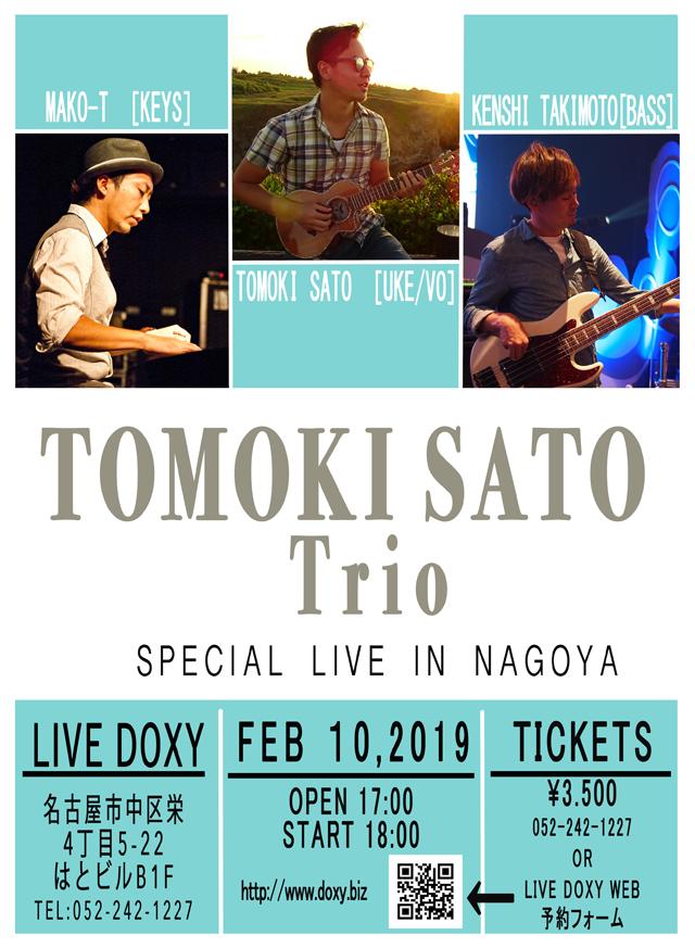 Tomoki Sato Trio Special Live In Nagoya