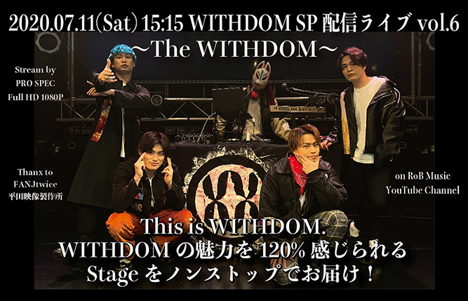 WITHDOM SP配信ライブvol.6〜The WITHDOM〜[Stream by PRO SPEC][FULL HD 1080P]