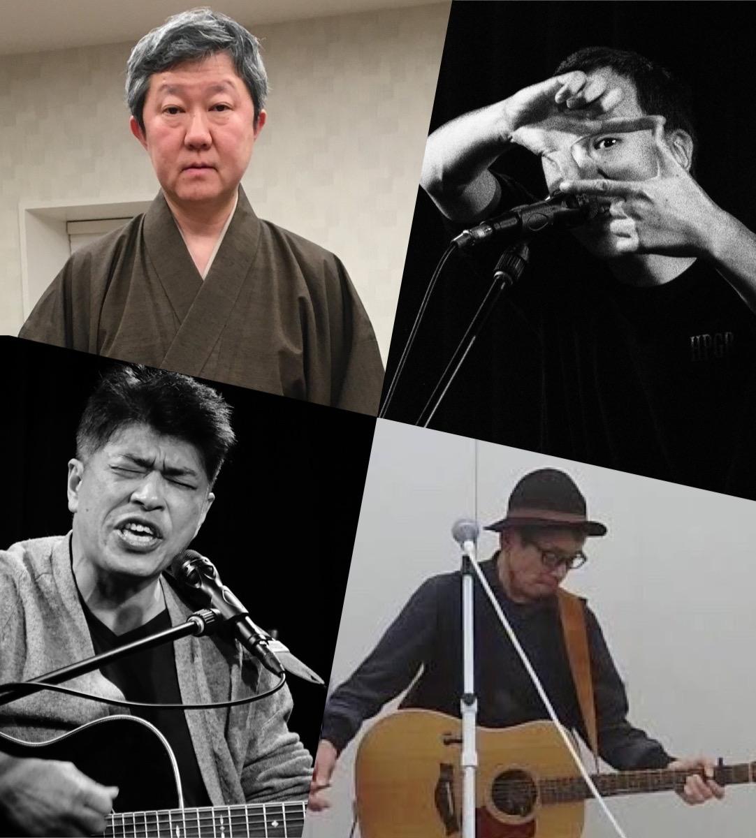 『めぐりめぐる今日のうた』出演:水口きみや / 藤原歩 / 栁下学 / 良雨