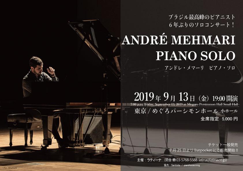 André Mehmari Piano Solo 2019 TOKYO