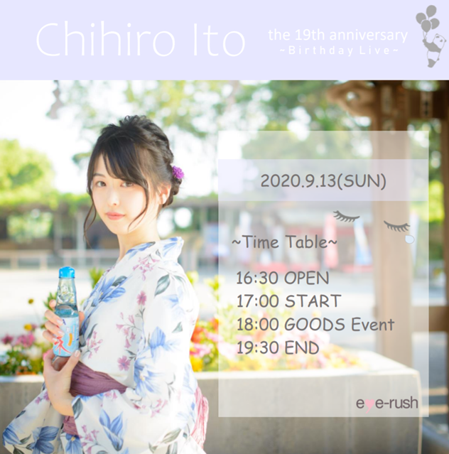 9/13(日) eye-rush 伊藤千宥  Birthday Live☆*