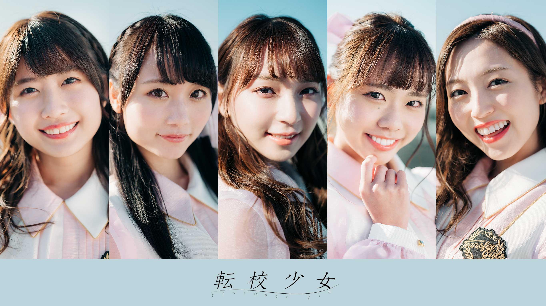 "転校少女* Live Tour 2021 ""Girl*s Spring""@心斎橋 VARON1部"