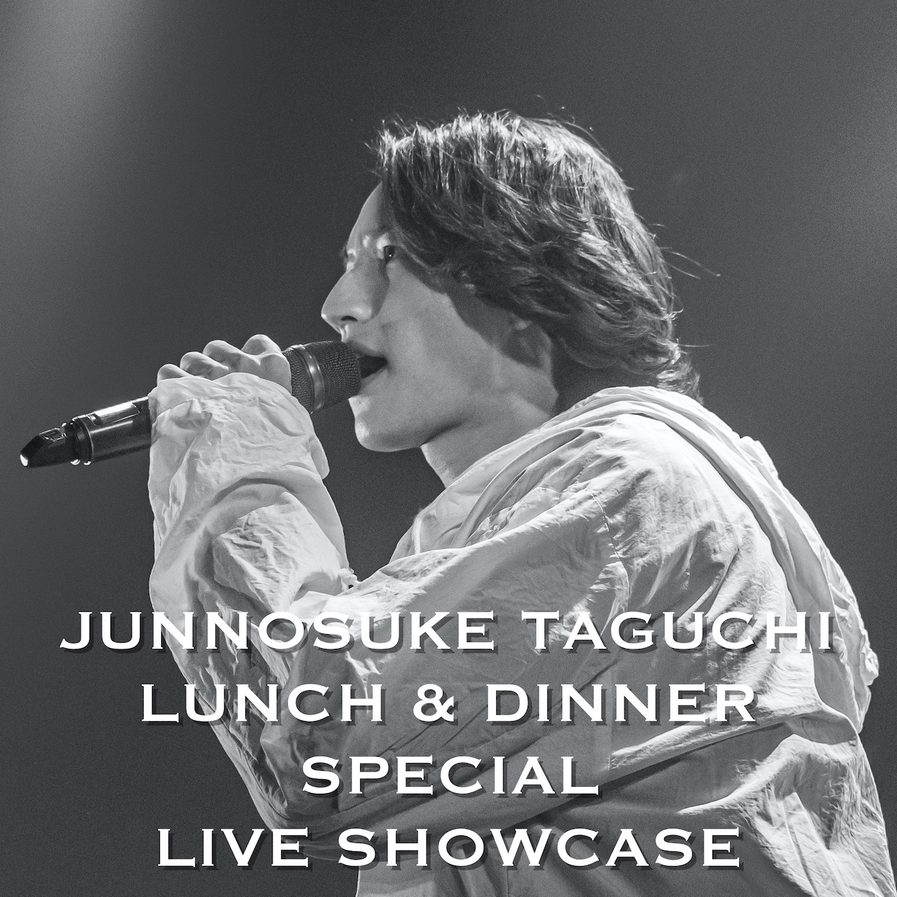 『田口淳之介 SPECIAL LUNCH&DINNER LIVE SHOWCASE』~DINNER~
