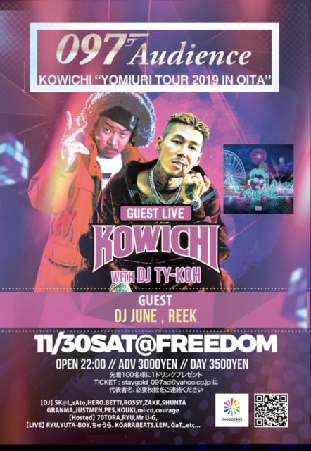 "097Audience 〜KOWICHI ""YOMIURI Release TOUR2019 大分"""