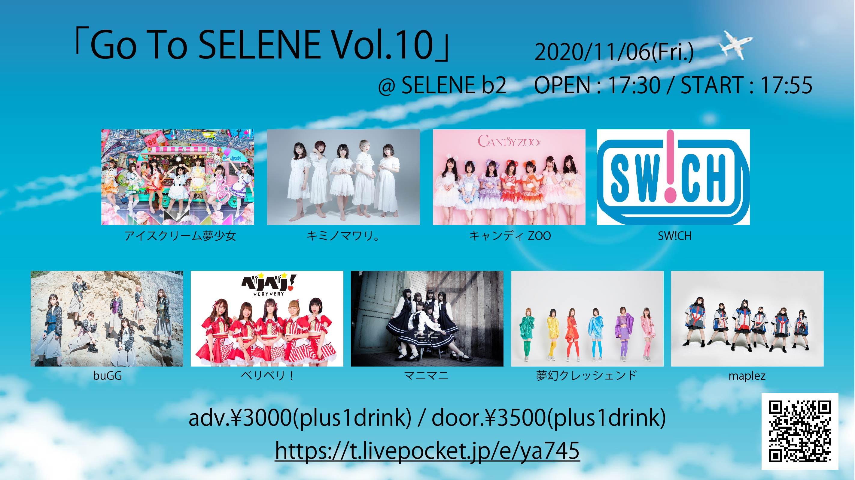 「GoTo SELENE Vol.10」