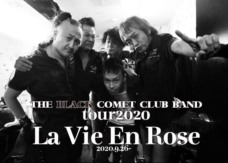 THE BLACK COMET CLUB BAND 9/26 東京キネマ倶楽部  先行受付&二次受付(一般)