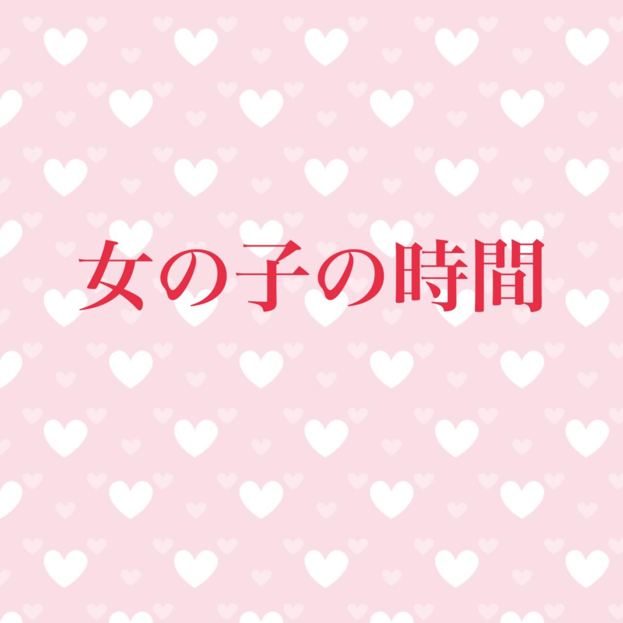 【劇場】2月27日14:45〜女子ライブ