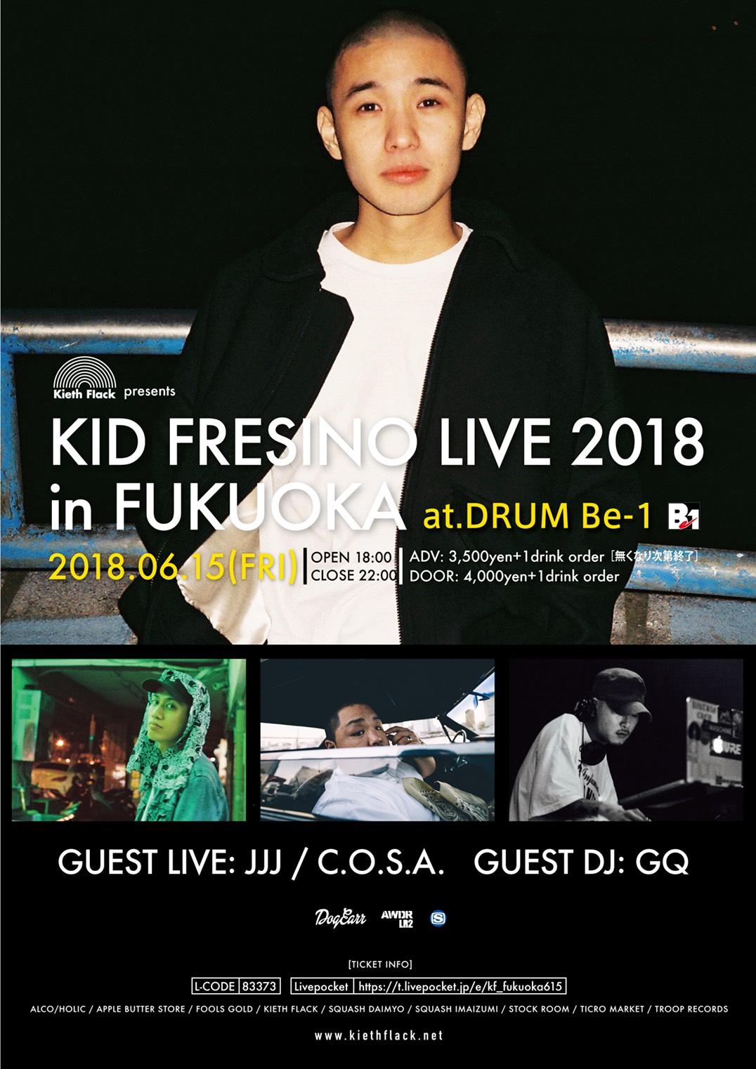 KID FRESINO LIVE 2018 in FUKUOKA