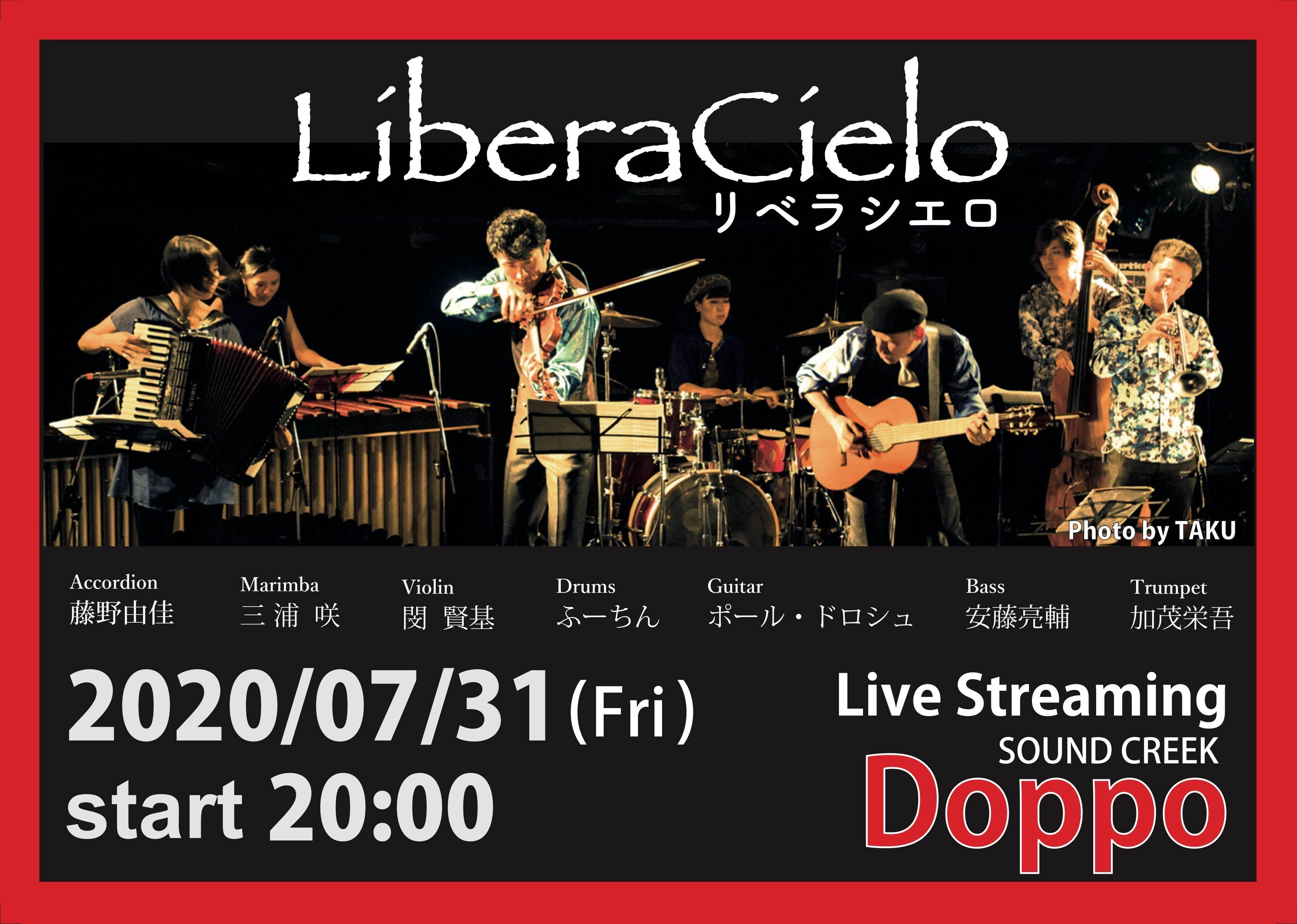 Doppo Stream Channel (配信ライブ)LiberaCielo
