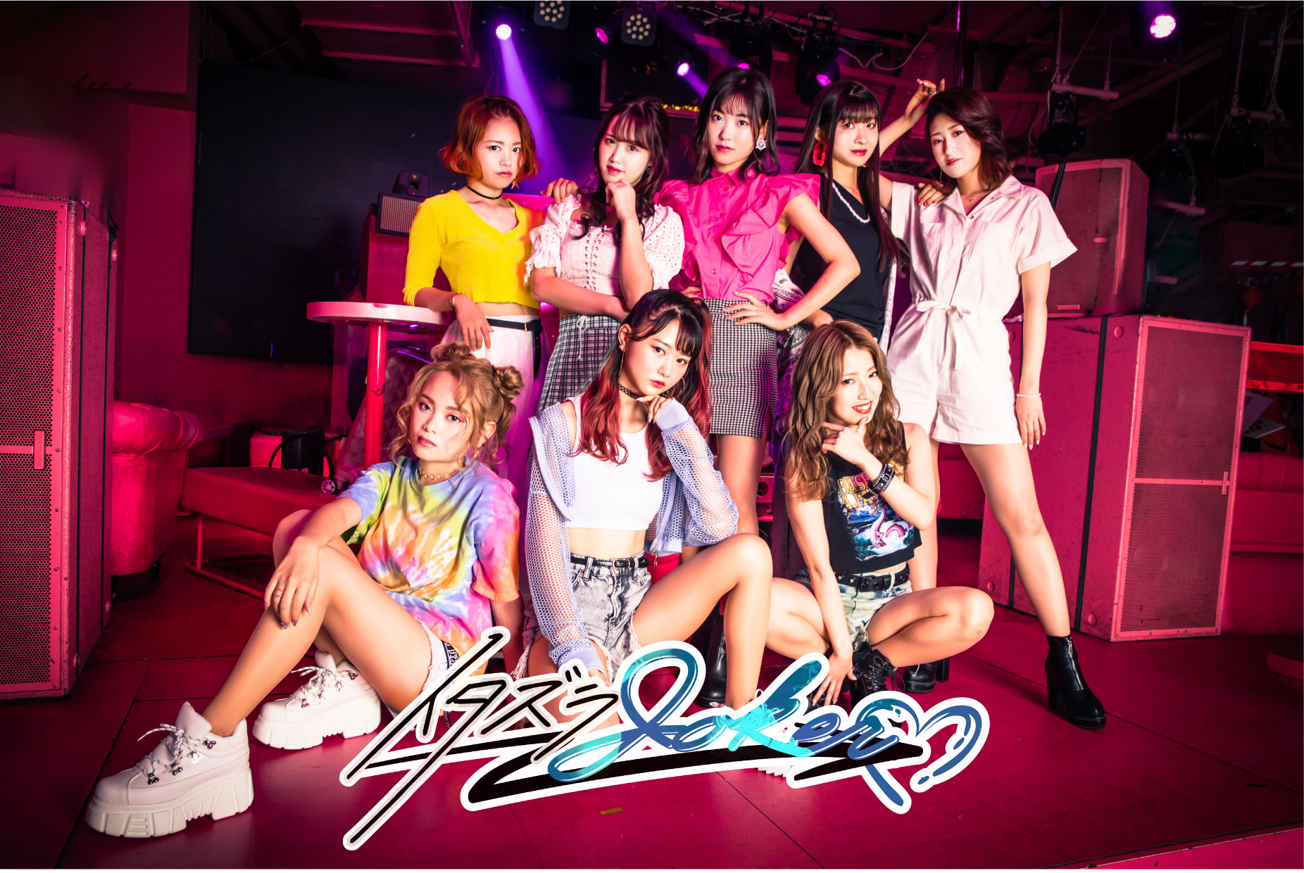 8/9 開催 Girls Chance!@イタズラJOKER