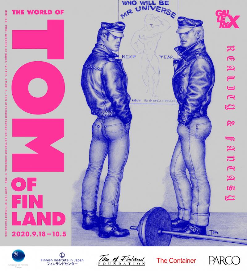 9/22(火)入場チケット(先着) Reality&Fantasy The World of Tom of Finland