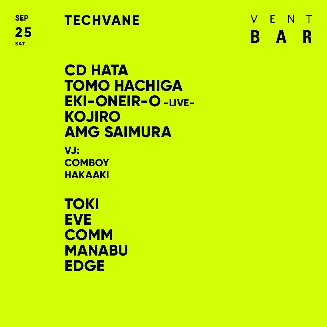 CD HATA / TECHVANE