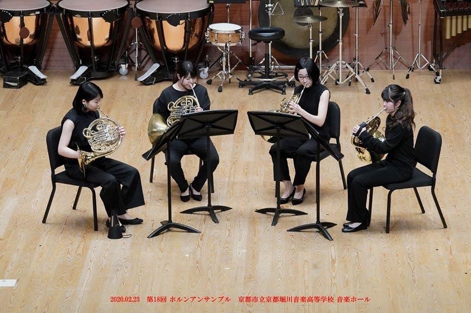 京都市立芸術大学ホルン専攻生による 第19回ホルンアンサンブル