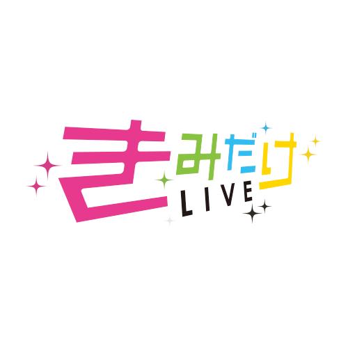 きみだけLIVE元旦フェス!! in 赤坂BLITZ