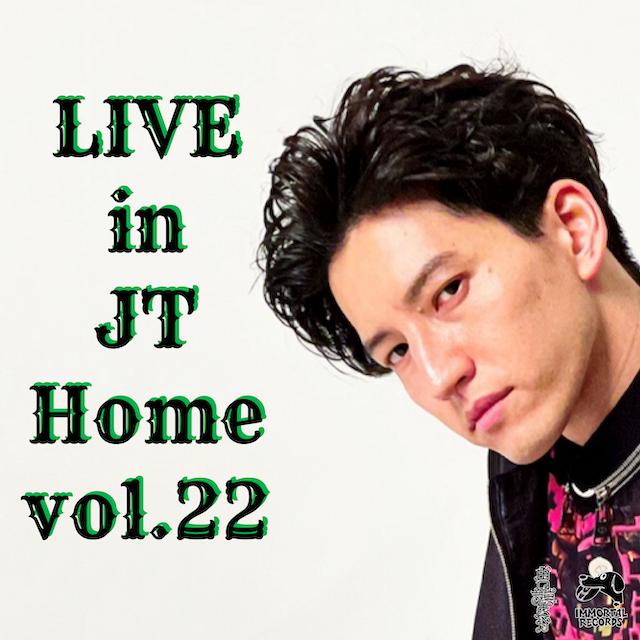 『Live in JT Home vol.22』 第1部