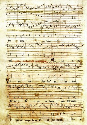 サロン・ドゥ・螺 古楽シリーズvol.50~二人の歌い手による中世ポリフォニーの小品集(13時の部)