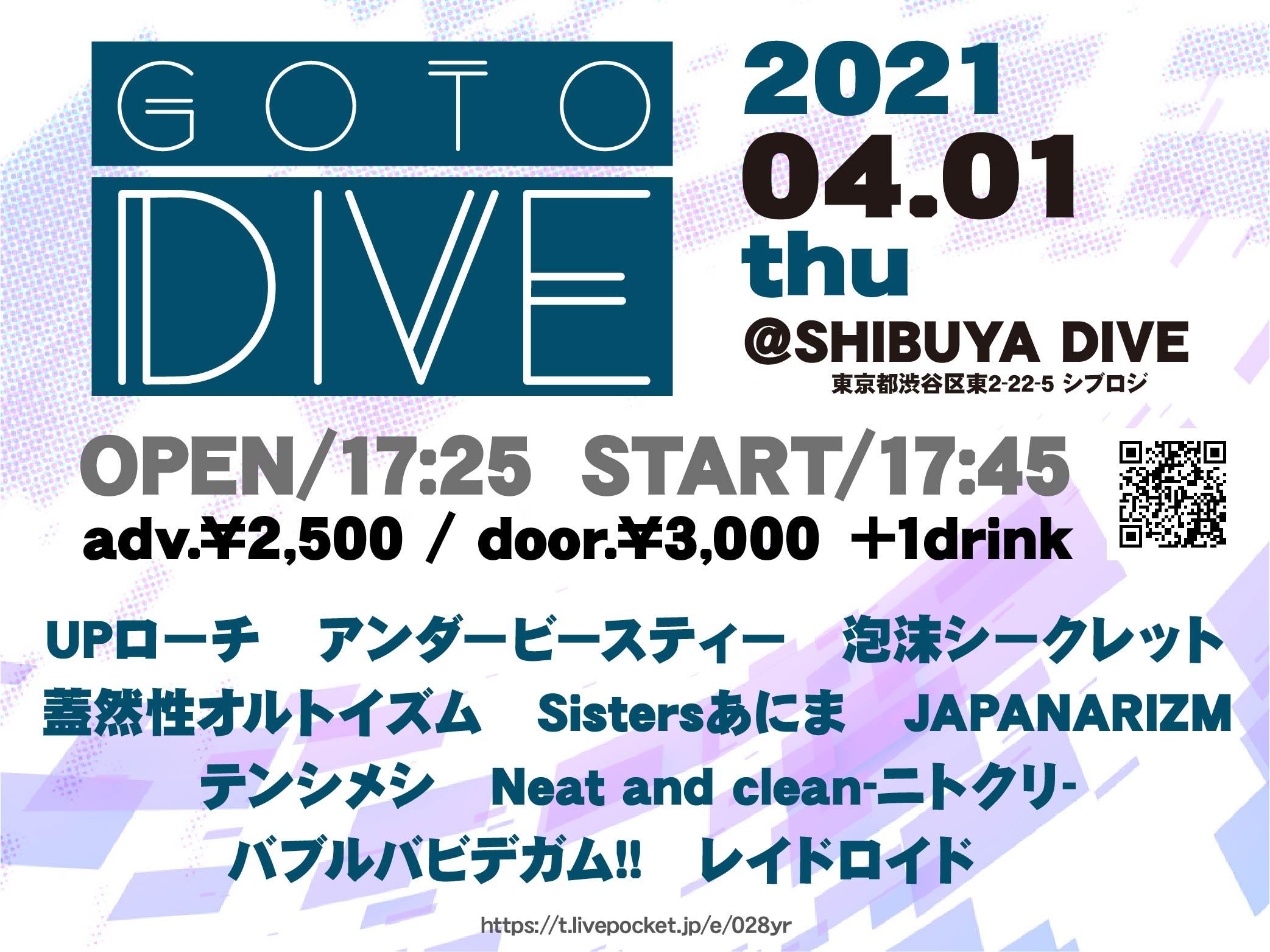 「GoTo DIVE Vol.11」