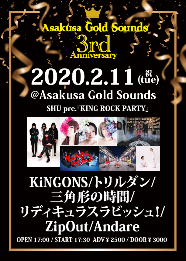 Gold Sounds 3rd Anniversary SHU pre.『KING ROCK PARTY』
