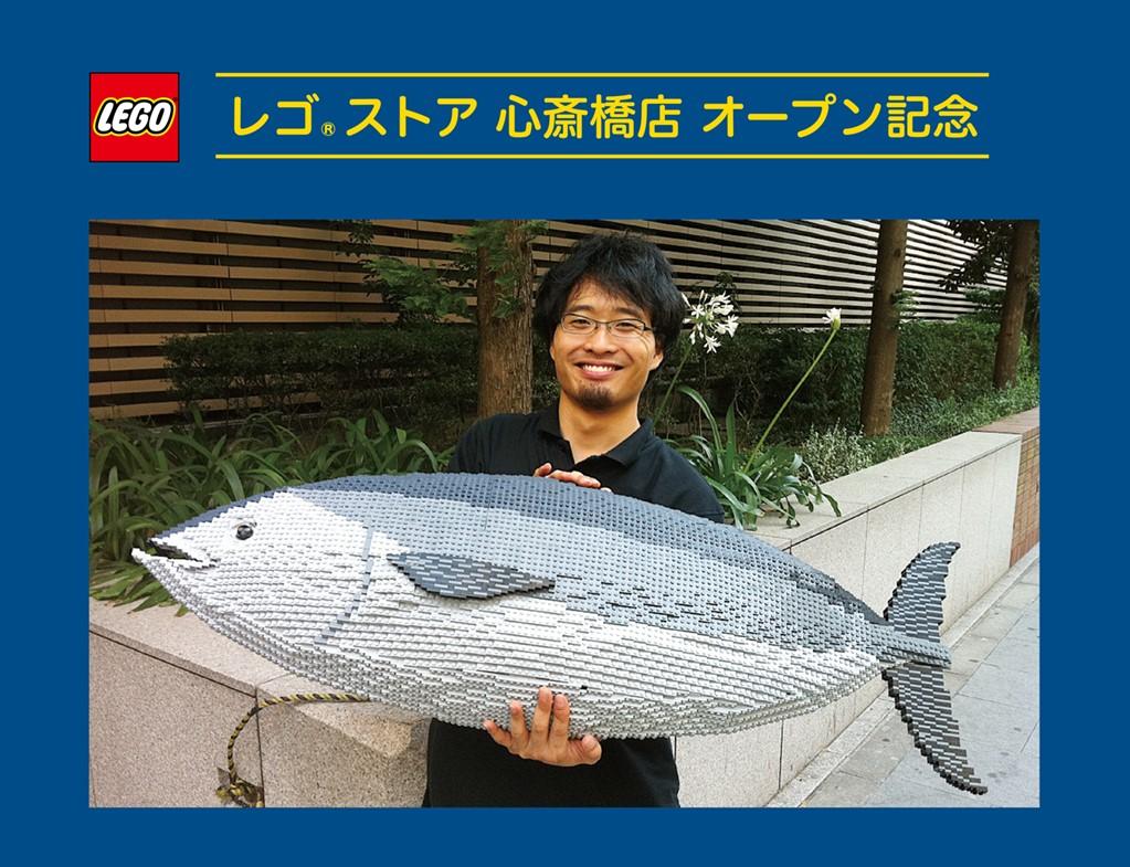 レゴストア心斎橋店オンラインワークショップ