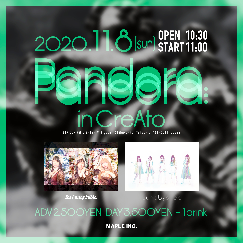 「Pandora. in CreAto」