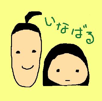 いなばる配信ライブ vol.3