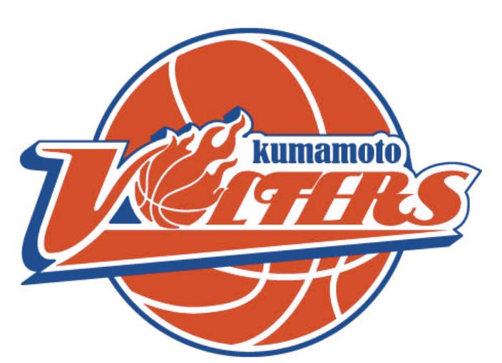 【キッズサポート】熊本ヴォルターズ 2019-20シーズン後半戦(20/1/29-20/4/5) お申込み受付