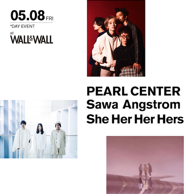 PEARL CENTER x Sawa Angstorm x She Her Her Hers