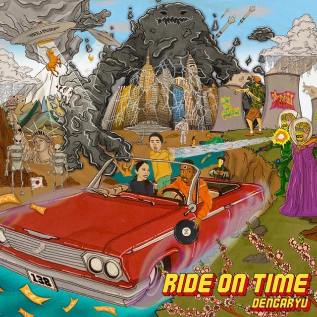 田我流 Ride On Time Tour in Fukuoka