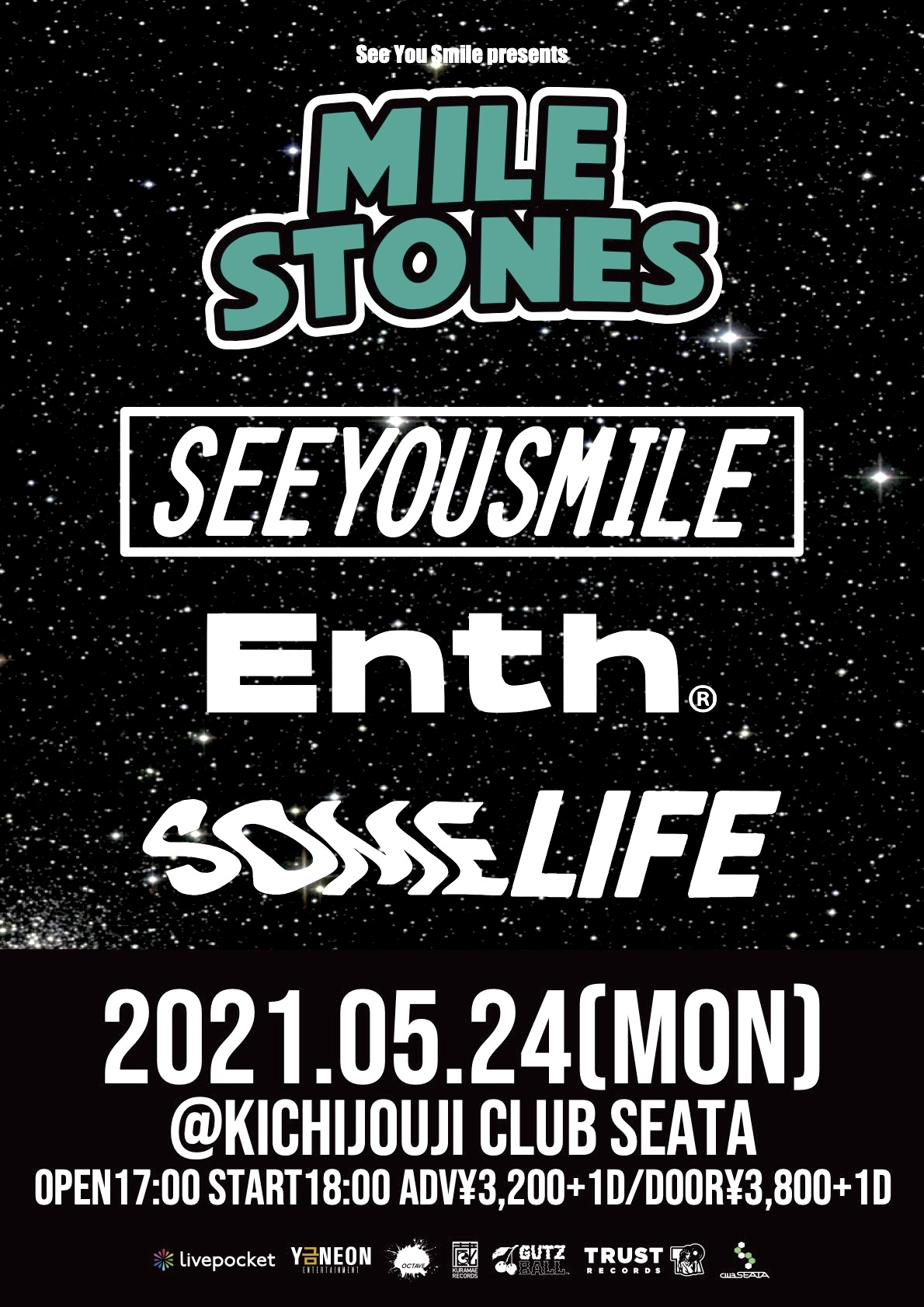 See You Smile pre 「MILESTONES」