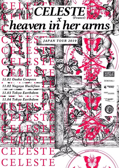 CELESTE(France) x heaven in her arms Japan tour 2019