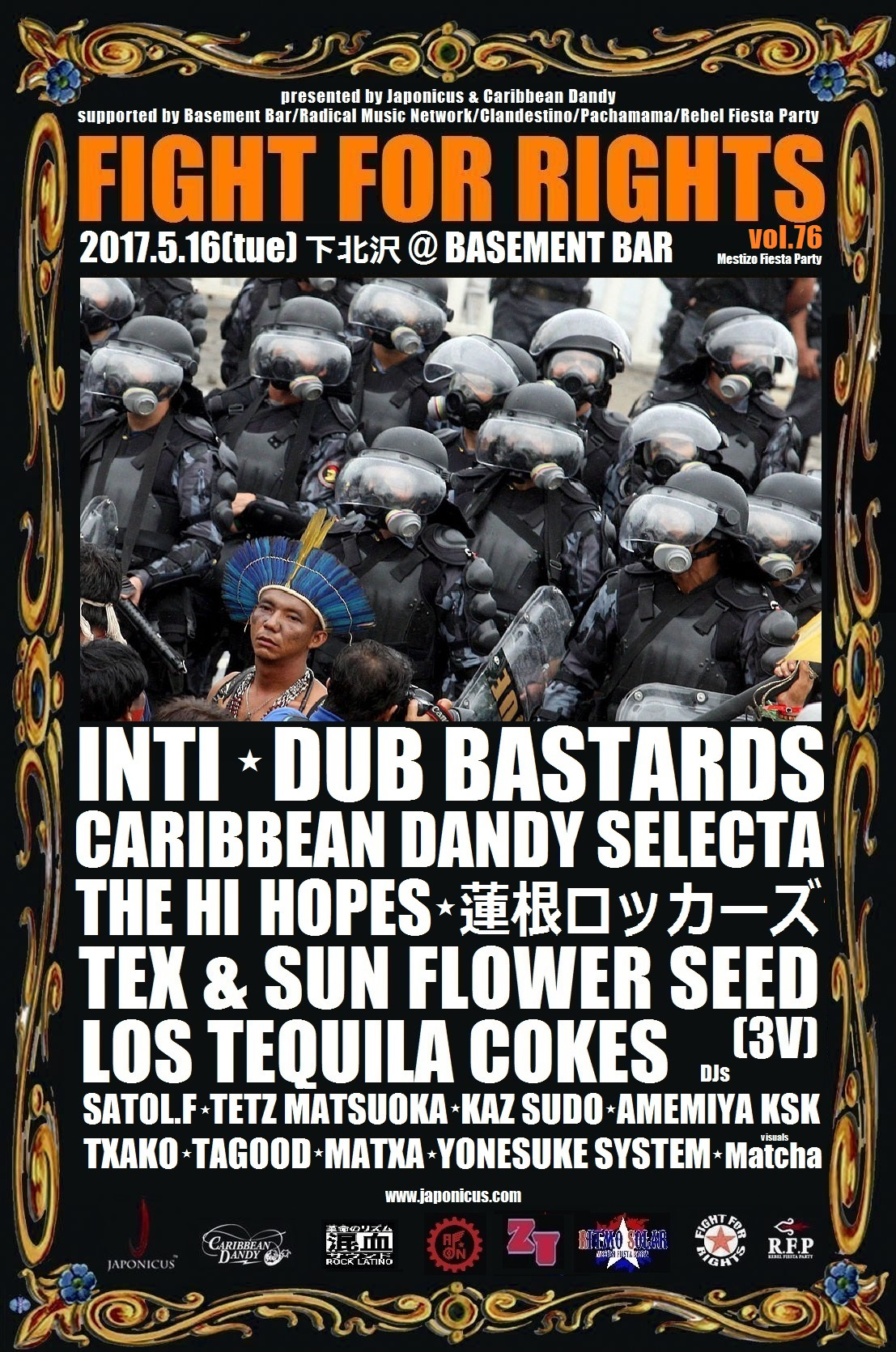 FIGHT FOR RIGHTS Vol.76 「Mestizo Fiesta Party」