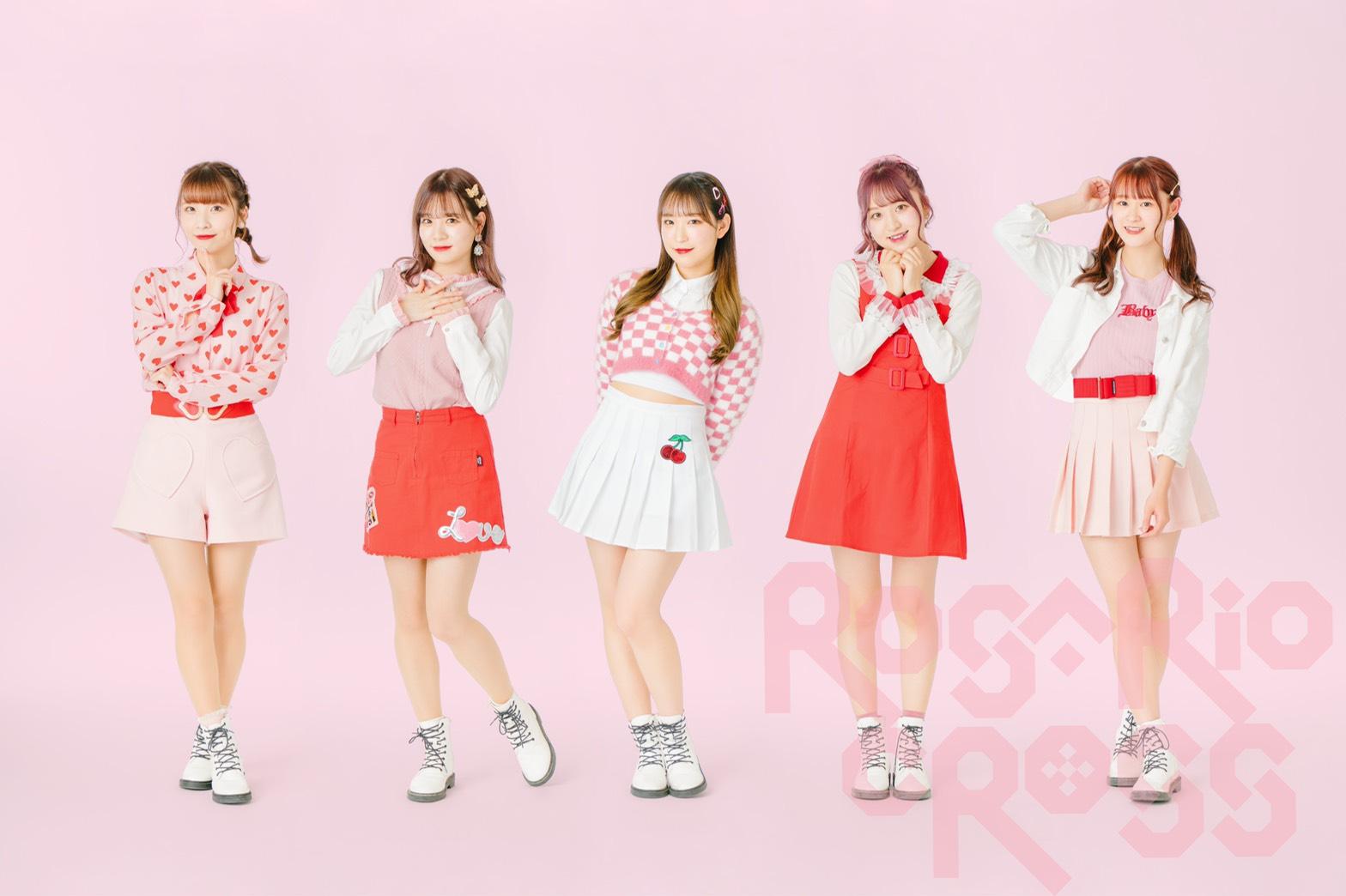 TOKAIグループ Presents ROSARIO+CROSS定期公演  「shout!shout!shout!vol.12」昼公演のみ