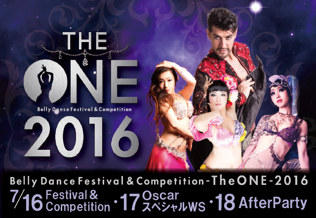BellyDance Festival  -The ONE- 2016
