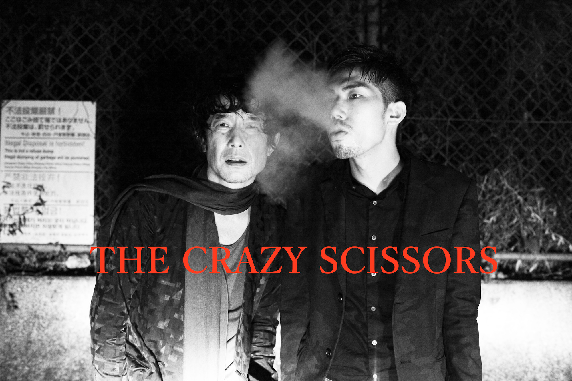 55 GO-GO LIVE vol.3 THE CRAZY SCISSORS「花と音と映像と魂と」op:act GG TOP