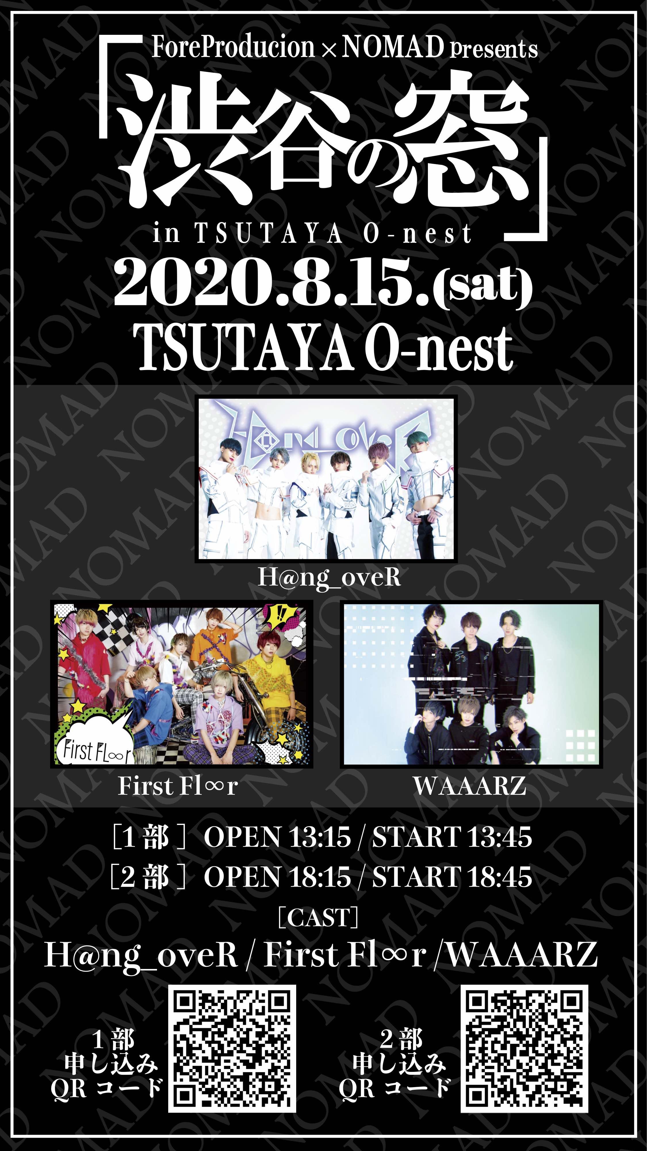 ForeProducion × NOMAD presents「渋谷の窓」in TSUTAYA O-nest <2部>
