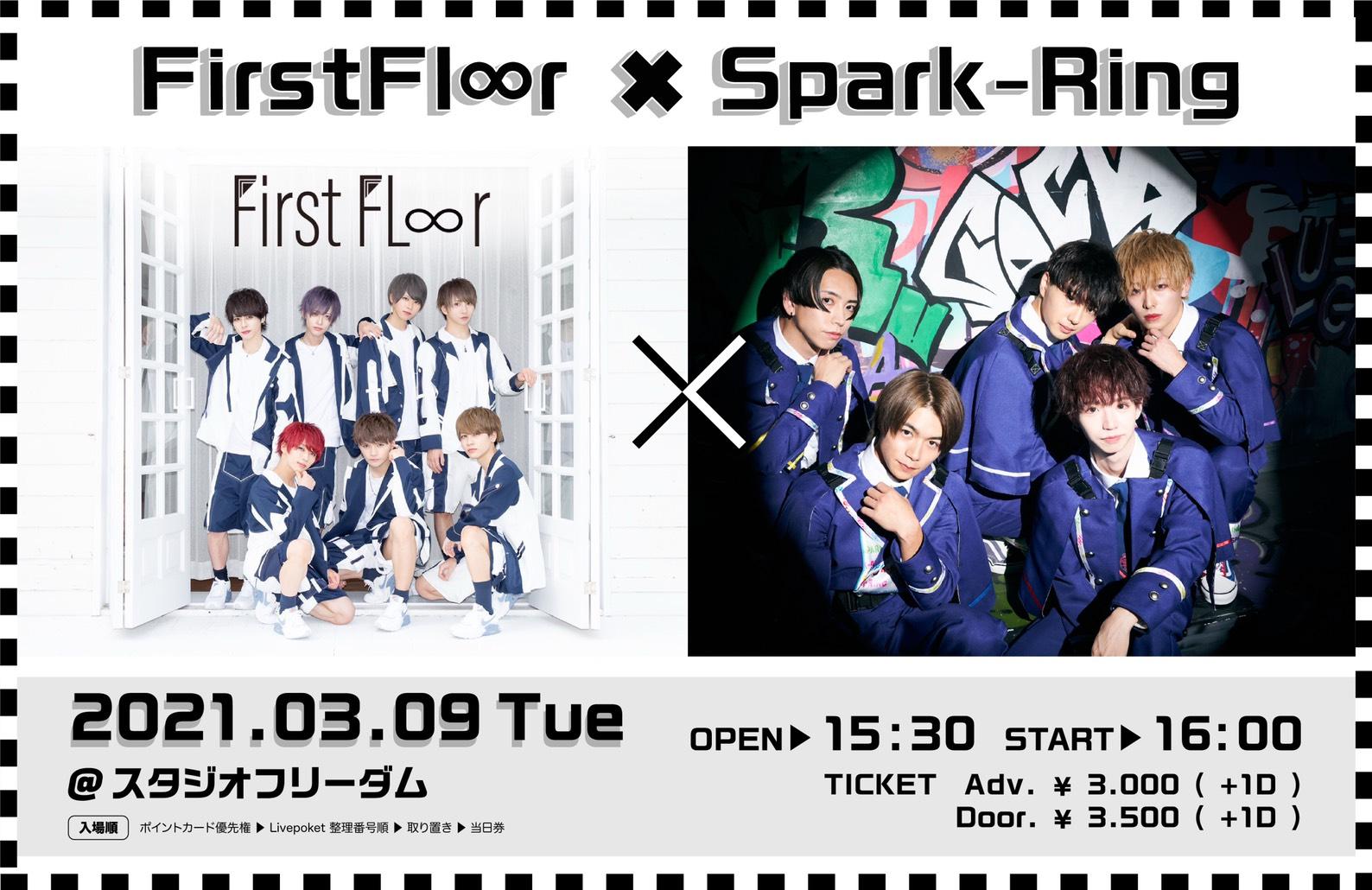FirstFl∞r×Spark-Ring