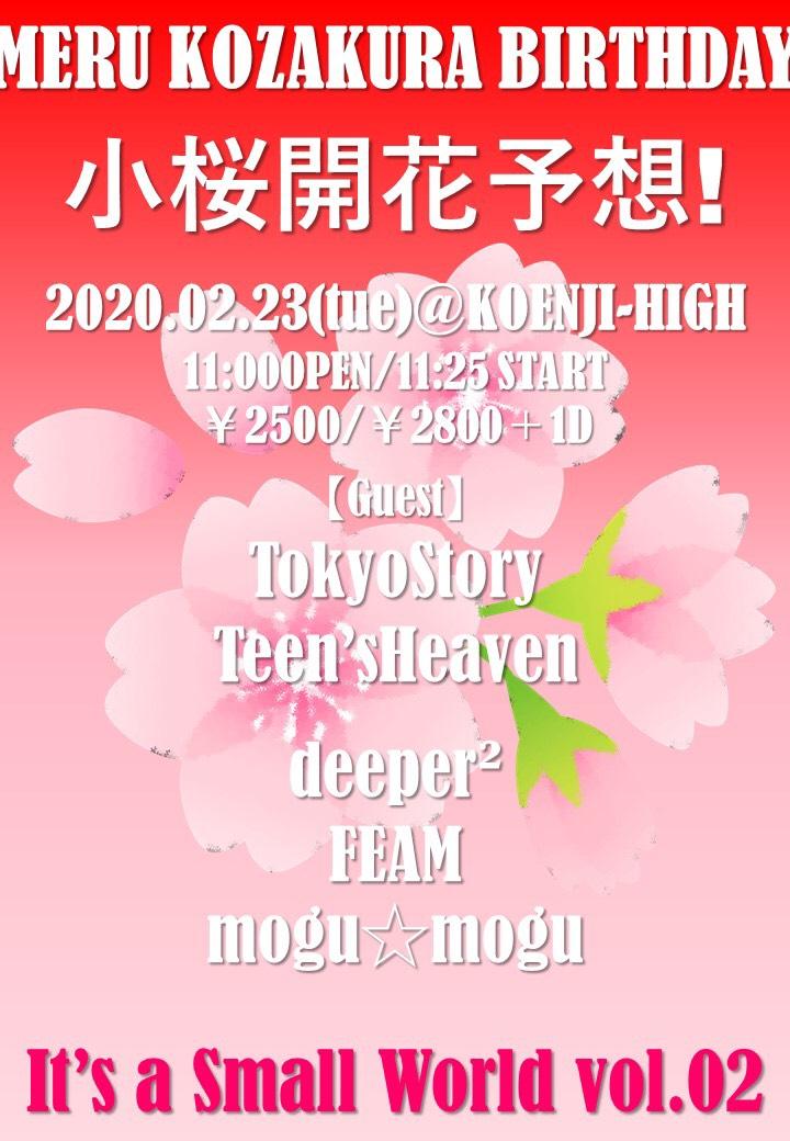 小桜める(mogu☆mogu)生誕祭 小桜開花宣言~It's a Small world vol.02~