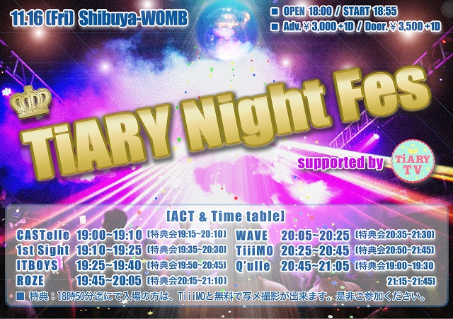 『TiARY Night Fes~ supported by TiARY TV ~』@渋谷WOMB