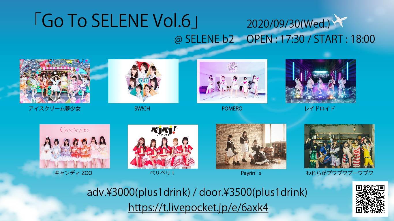 「Go To SELENE Vol.6」