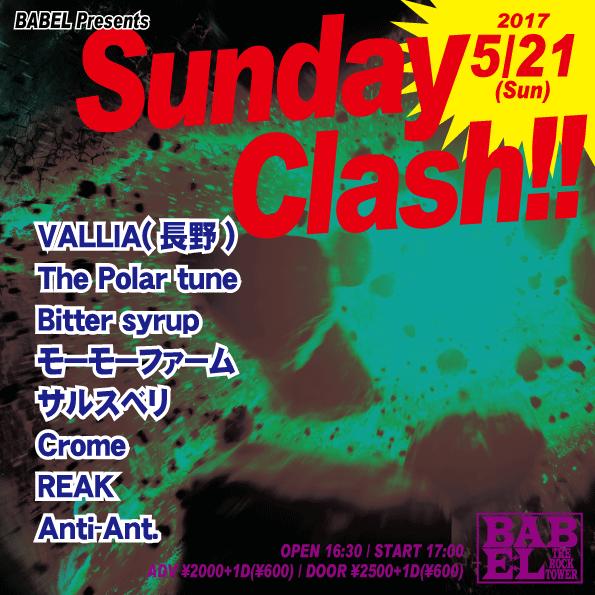 [ BABEL pre Sunday Clash!! ]