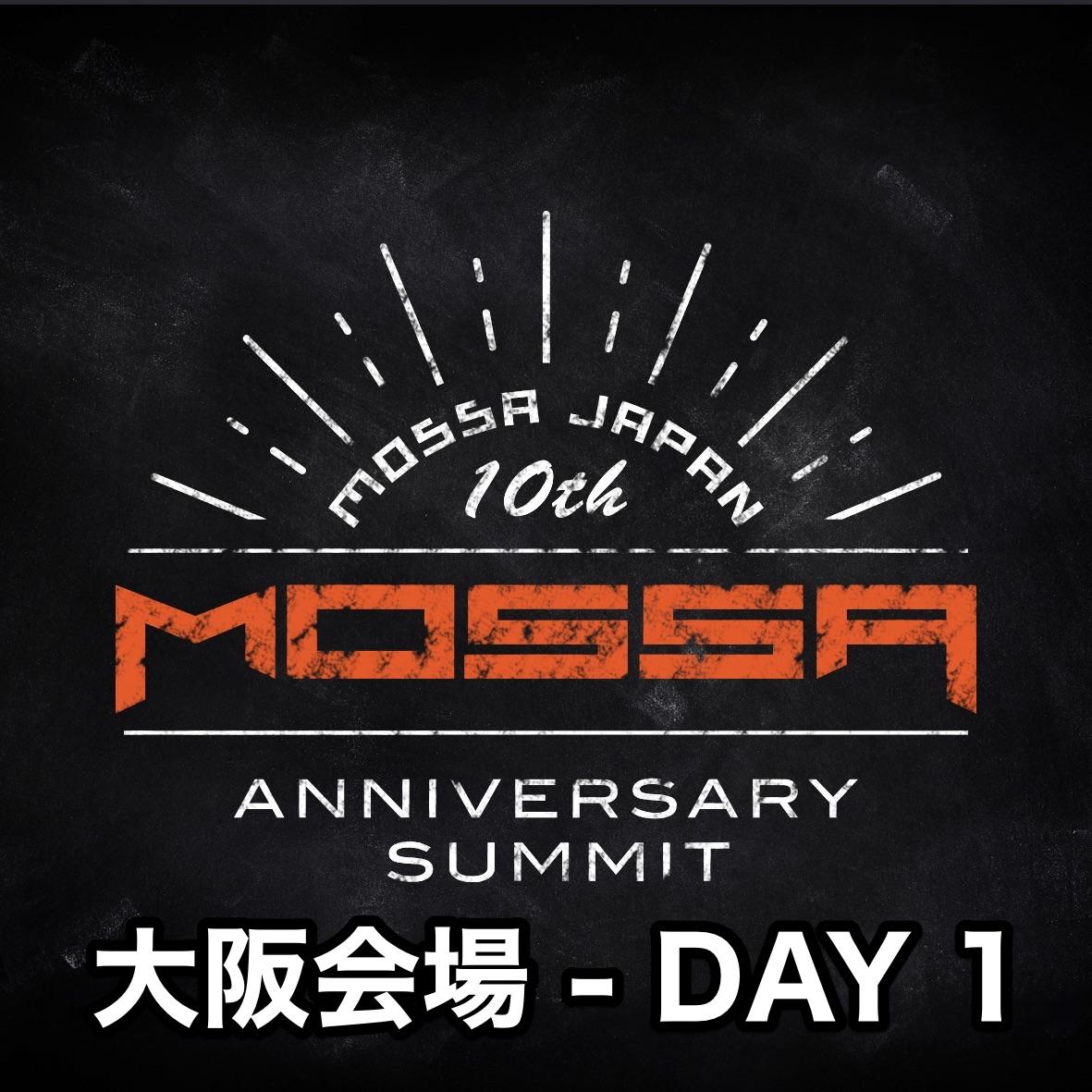 【関西(大阪)会場】DAY 1 ▶イベントプログラム・Meet & Greet Mixer 《MOSSA Japan 10th Anniversary SUMMIT》