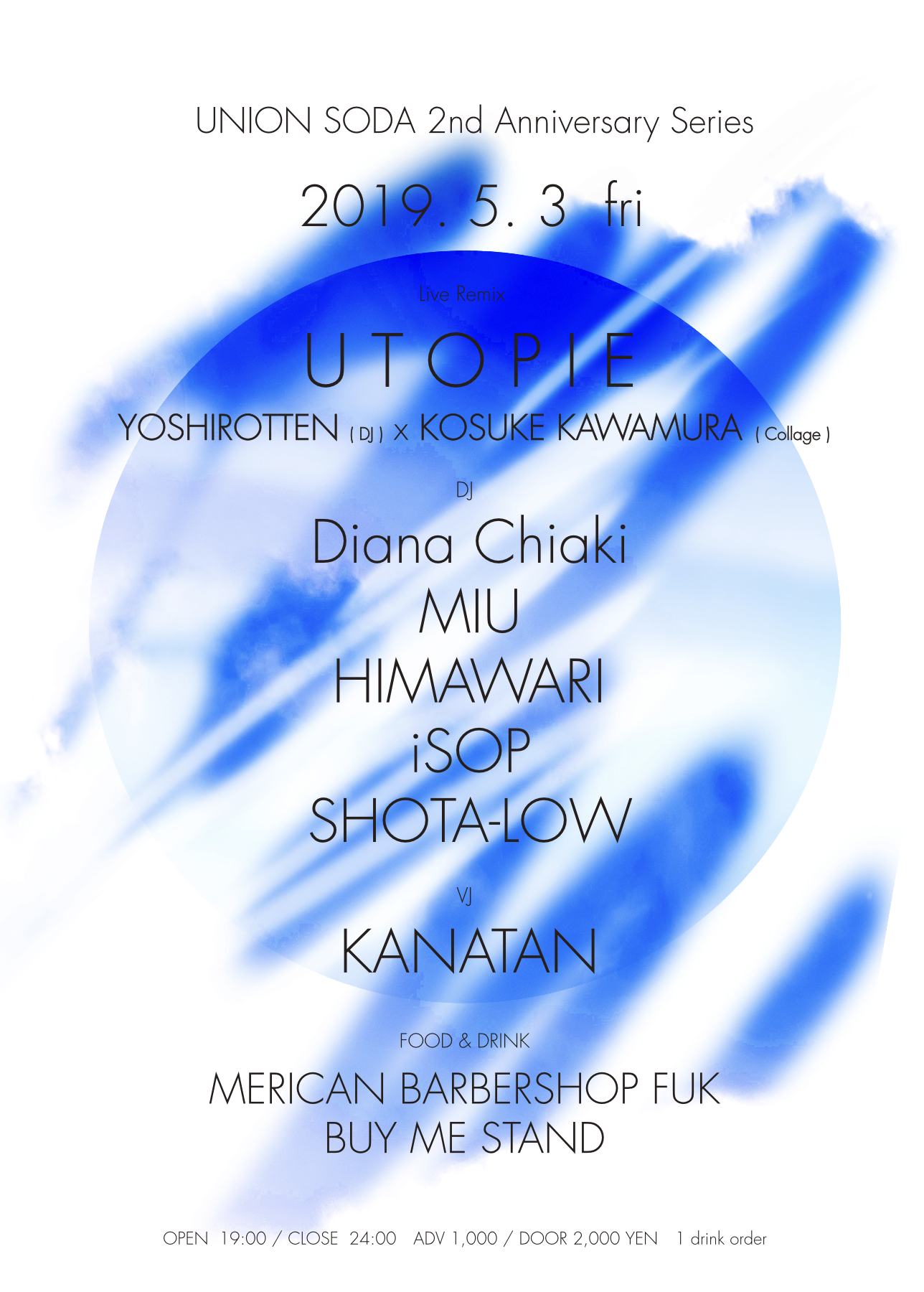 "5/3(金)  UNION SODA 2nd Anniversary Event "" Nighterfall "" @ UNION SODA"