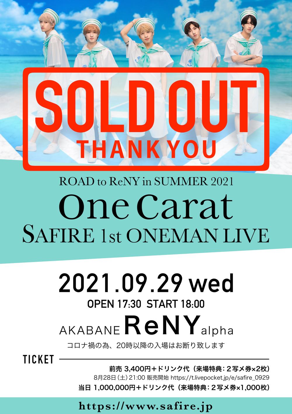 SAFIRE 1st ONEMAN LIVE「One Carat」