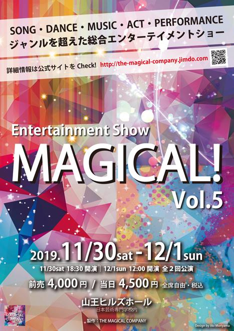 Entertainment show MAGICAL!vol.5