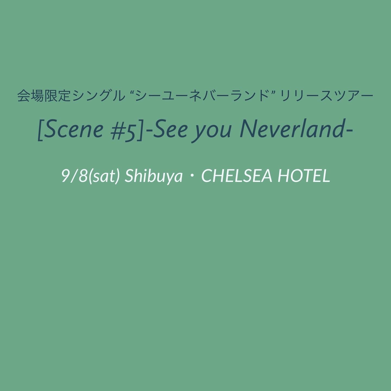 [Scene #5]-See you Neverland-(渋谷チェルシーホテル)