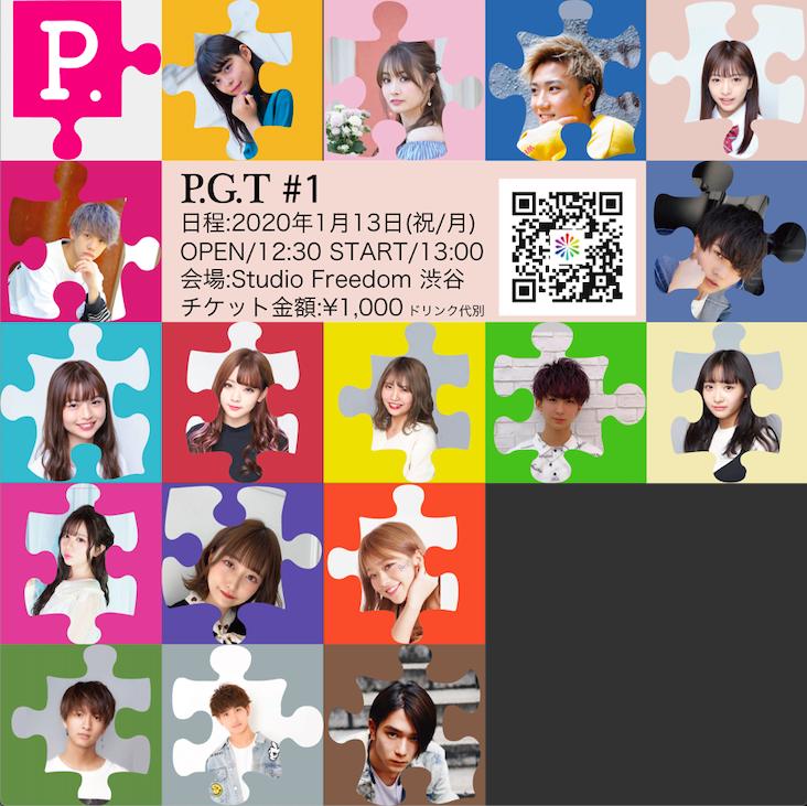 P.G.T #1