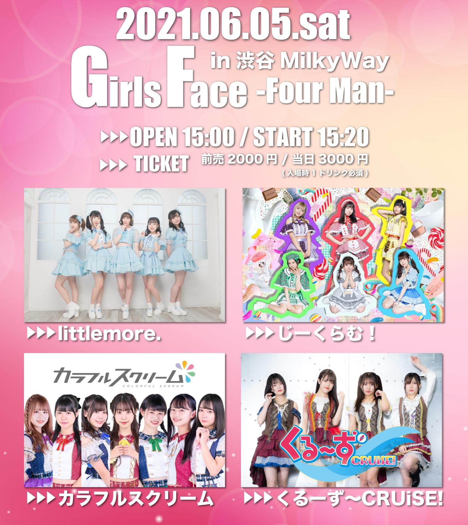 6/5(土) Girls Face〜Four man〜