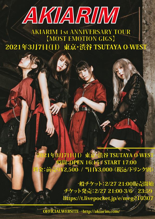 AKIARIM 1st ANNIVERSARY TOUR 【MOST EMOTION GIGS】